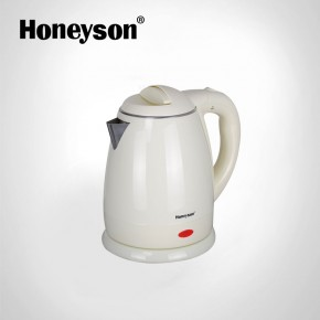 H2002 White hotel electric kettle
